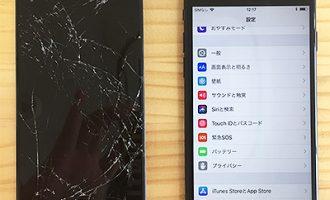 idock24古河店iPhone7画面修理